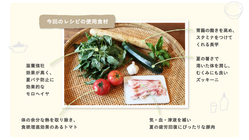 食べ物 夏バテ に 良い 夏バテ即効の治し方!食べ物や薬を攻略して夏を乗り切る方法を解説!